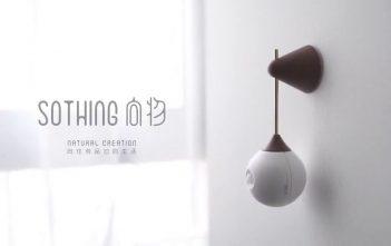 xiaomi sunny night_header