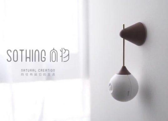 Xiaomi Sothing: A legesztétikusabb mozgás és fényérzékelő LED lámpa tesztje
