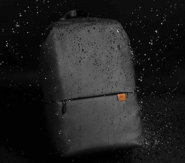 XIAOMI Leisure Backpack header