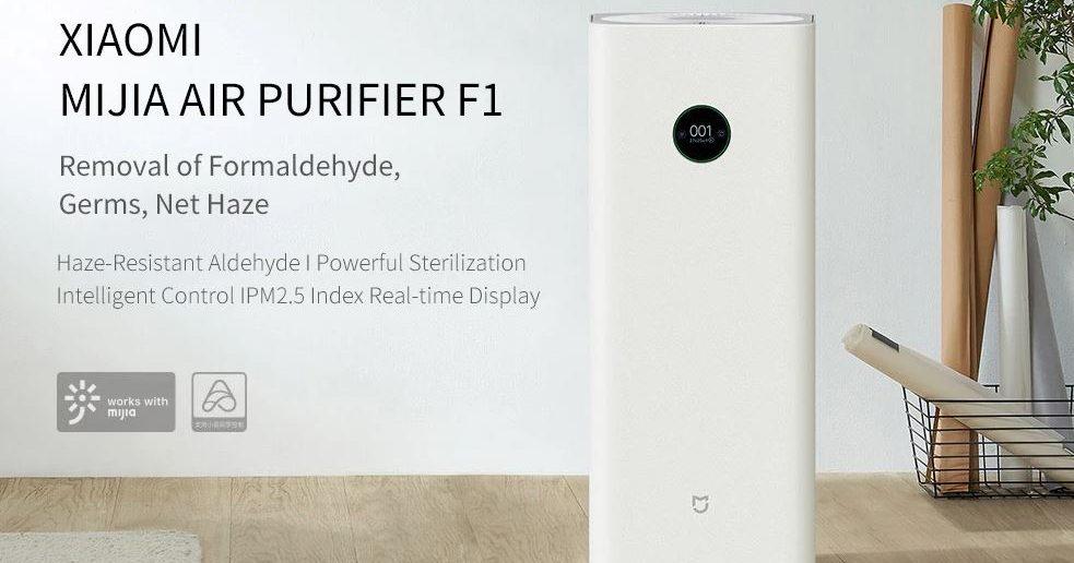 purifier f1